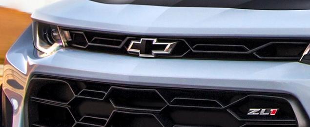 Chevy Logo on Camaro