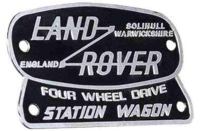 Land Rover Old Logo 640x420